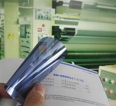 透光宝蓝银单向透SH-006CL