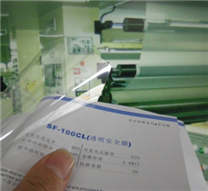 防爆安全膜SF-100CL(透明安全膜)