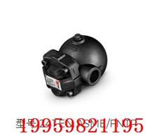 意大利VYC-241EN浮球式熱靜力疏水閥