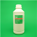 720雙面膠矽膠處理劑-不幹膠處理劑-背膠水