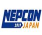 2019年1月16-18日第48届日本国际电子制造设备暨微电子工业展NEPCON JAPAN