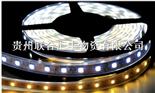 LED防水bwinios下载带