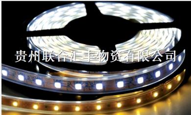 LED防水必威体育手机网址带