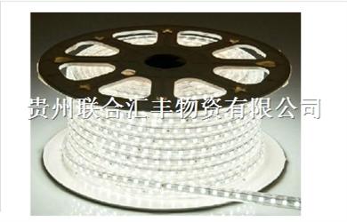 LED高压bwinios下载带