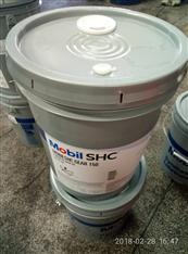 美孚SHC齿轮油系列.SHC150/220/320/460/680