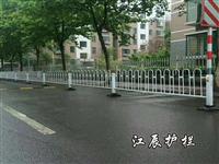 錦州市京式隔離護欄