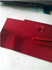 红镜子玻璃