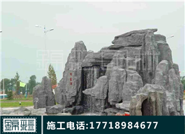 水泥假山施工 假石塑石假山水泥假樹護坡假山水泥雕塑假山制作