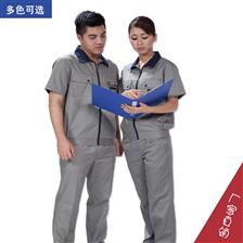 短袖夏季工地工作服套装建筑保洁工作服 环卫工作服反光条