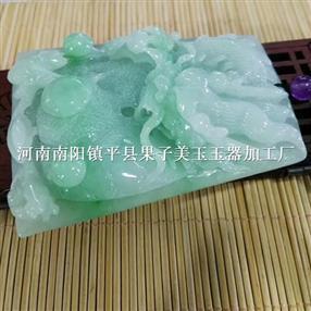 翡翠阳绿厚装龙牌