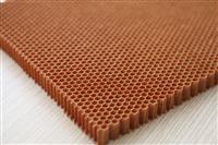 芳纶纸蜂窝1-400mm