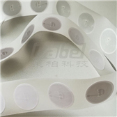 ntag213白標RFID不干膠電子標簽(25mm)