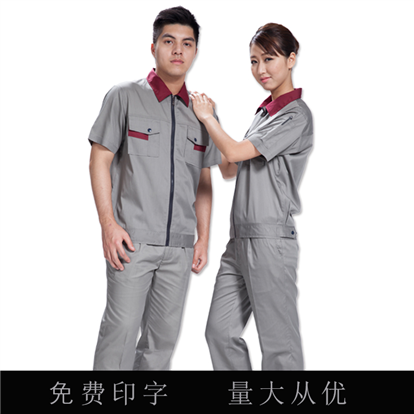 薄款短袖車間工作服套裝夏季工服勞保服工衣制服工程服半袖