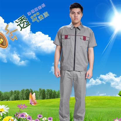 短袖工作服套裝 夏裝機修工程服勞保服裝修工作服
