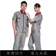 薄款短袖车间工作服套装夏季工服劳保服工衣制服工程服半袖