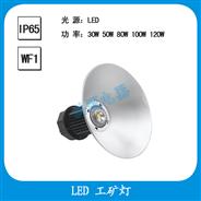 HGD6100  LED工矿灯