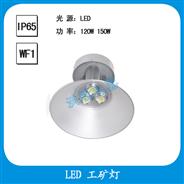 HGD6150  LED工矿灯