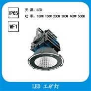 HGD6500  LED工矿灯