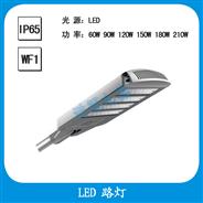 GLD6210  LED路灯