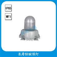 NFC9180長壽防眩頂燈