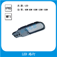GLD6150  LED路灯