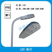 GLD5200  LED路灯