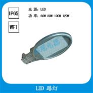 GLD6120B  LED路灯