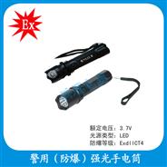 GAD312  警用(防爆)强光手电筒
