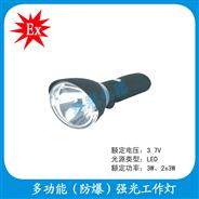 GAD310 多功能(防爆)强光工作灯