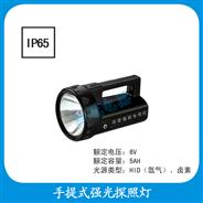 GAD307 手提式强光探照灯