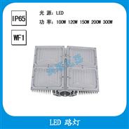 GLD1300  LED大功率路灯