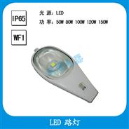 GLD8150 LED路灯