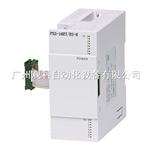 FX5-16EYT/DSS 16点晶体管(源型)输出找广州观科