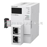 FX5-CCLIEF CC-LINK 现场网络接口模块