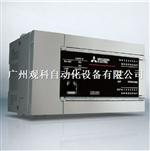FX5-30EC  扩展延长电缆30CM