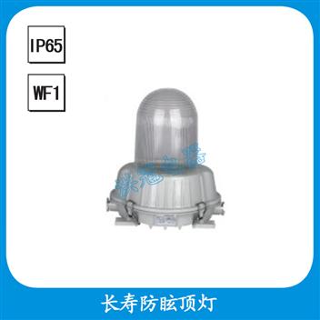 NFC9180长寿防眩顶灯