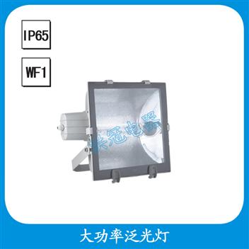 NTC9251高效大功率泛光灯