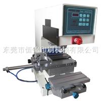 购买气动单色移印机(坐台式)
