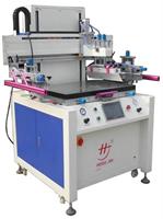 厂家直销平面丝印机