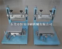 各种规格的手动丝印台 特殊规格可订做