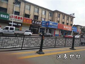 潮州市花式特色护栏