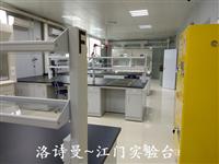 江门实验台