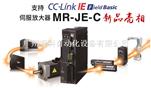 MR-JE-40C试用于瓶装线供料包装机13829713030
