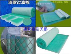 阻漆棉(绿白色)