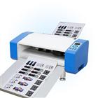 单张自动进纸巡边标签模切机