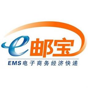 国际E邮宝到香港
