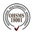 OHSAS18001認證