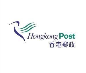 香港邮政小包