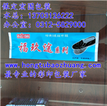 布鞋包装袋布鞋塑料袋缝绱布鞋包装袋鞋垫包装袋鞋垫塑料袋厂家公司布鞋包装袋厂家公司
