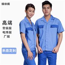 夏季短袖 长款工作服定制劳保服工厂制服短袖汽修服 工程服